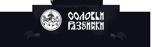 фолк ватага Соловьи-Разбойники